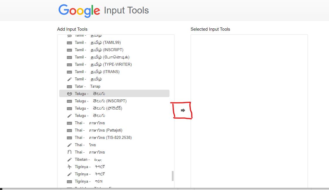 google input tools telugu