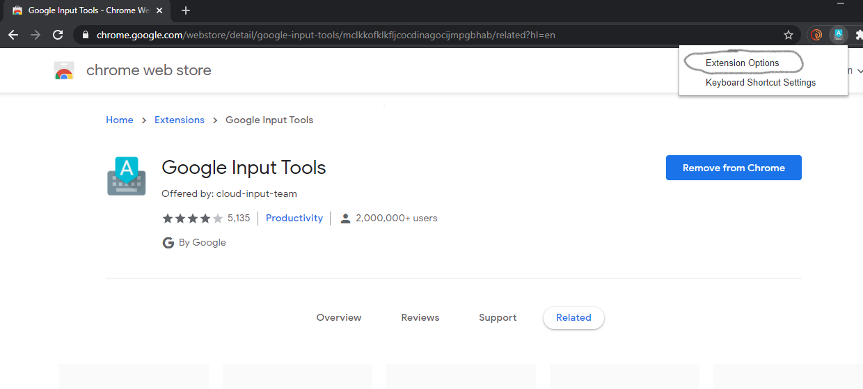 google input tools whatsapp