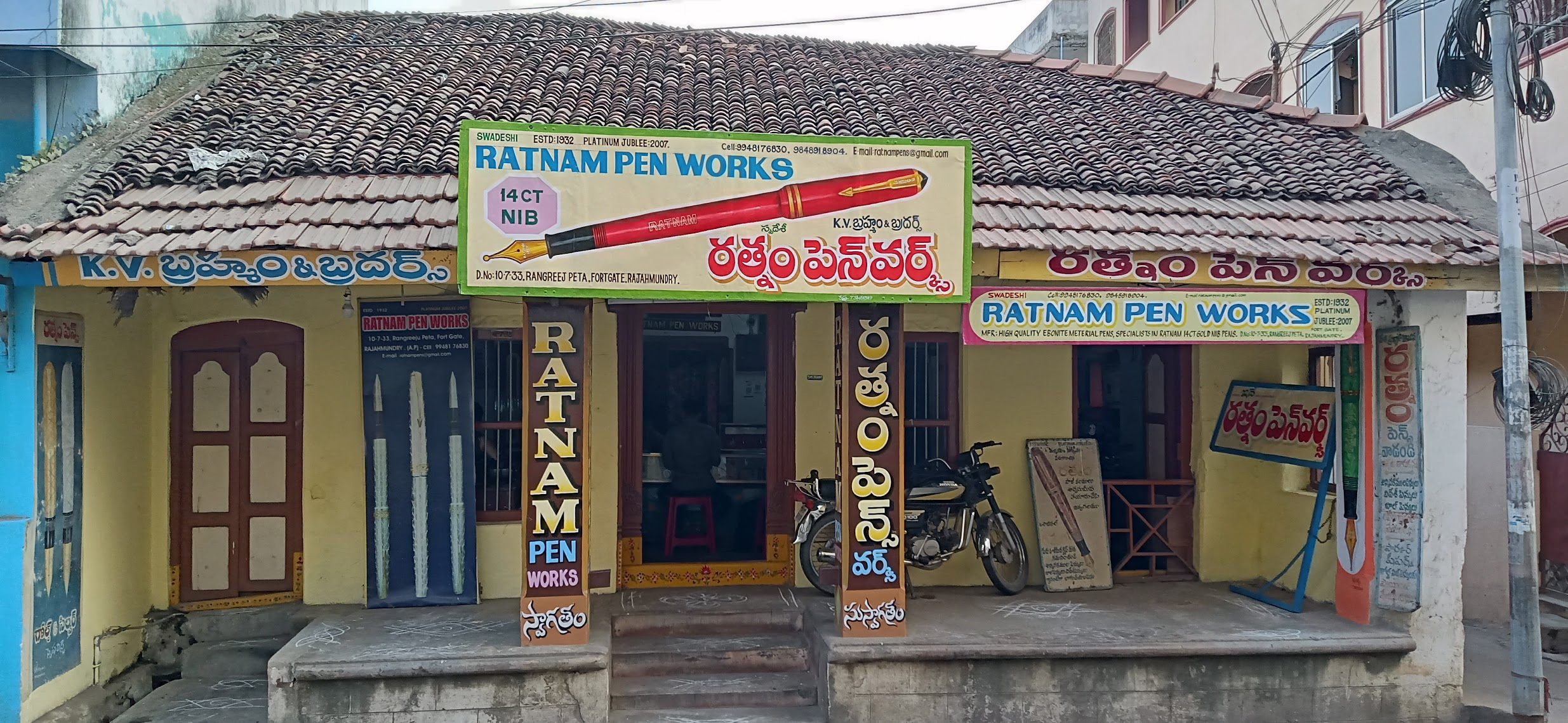 ratnam pens Rajahmundry.