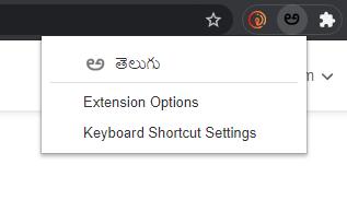 turn on google input tools.