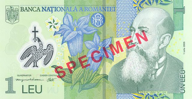 Romanian_1-Leu_bill_(front).