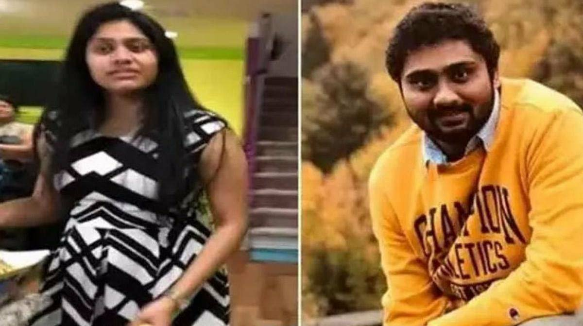 Andhra couple H1B fraud