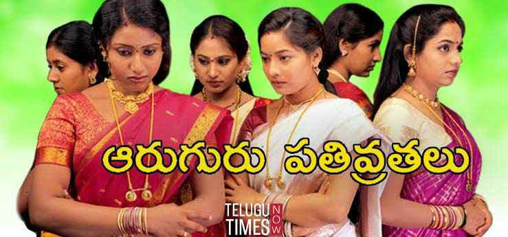 Tollywood movies with weird Telugu movie titles