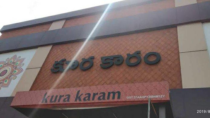 Hyderabad Restaurants with weird Telugu names