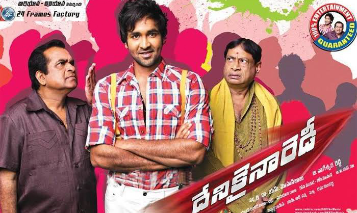Most Controversial Telugu movies ever made in Tollywood